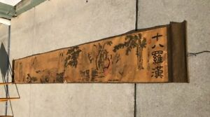 APP. 12' FOOT LONG ANTIQUE AND OR VINTAGE CHINESE SCROLL PAINTING OR PRINT