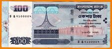 BANGLADESH 100 TAKA - Banknotes -2004- Pick 42c Uncirculated with Usual S/Holes