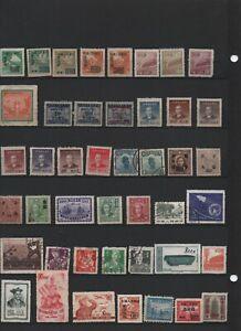 timbres de chine (5)