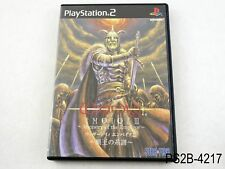 Wizardry Empire III 3 Playstation 2 Japanese Import PS2 Japan JP US Seller B