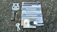Brand New Yale P89 60mm Deadlock Nightlatch