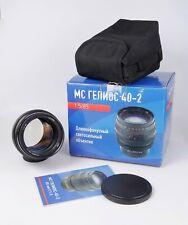 MC Helios 40-2 85mm f/1.5 Russian m42 lens - Excellent Serviced Lens!