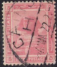 Egypt 1921  KGV 5 mils Pink Sphinx SG 90w Invert Wmk ( L1334 )