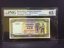 1999 Macau, Banco Nacional Ultramarino, 50 Patacas P-72a Serial Number 4 PMG 65