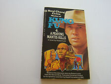 Kung Fu #4 A Praying Mantis Kills 1974 Howard Lee David Carradine Pristine