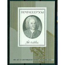 URSS 1985 - Y & T feuillet n. 180 - Jean-Sébastien Bach
