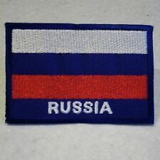 Russia , Russian Flag . Sew on Patch  (7.2cm x 4.8cm)