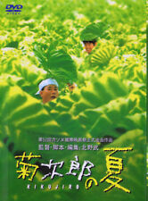 KIKUJIRO (1999) KIKUJIRO NO NATSU starring Director Takeshi Kitano DVD NTSC NEW