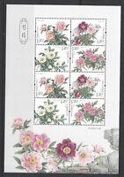 CHINA 2019-9 芍药 Mini S/S Peony Flower Stamps