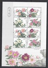 CHINA 2019-9 芍药 Mini S/S Peony Flower Stamp