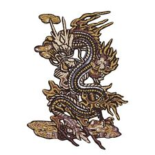 Brown Asian Dragon Patch Chinese Myth Folklore Fantasy Craft Iron-On Applique