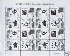 China Macau Macao 2000 Mini S/S Chinese Caligrafia Calligraphy Arts Stamps