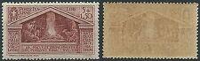 1930 REGNO VIRGILIO 5 LIRE LUSSO MNH ** - T173