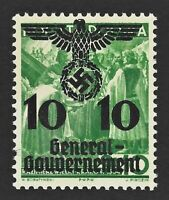 DR Nazi WWII Germany RARE WW2 MNH STAMP Hitler Swastika Eagle Service GG NSDAP