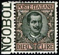 Regno - 1910 - Lire 10 oliva e rosa - nuovo  - MNH - Sassone n.91