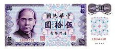 China / Taiwan ... P-1982 ... 50 Yuan ... ND(1972) ... *Gem UNC*.