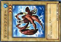 YUGIOH N° - CRV-JP003 Mad Lobster