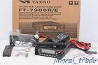 YAESU FT-7900R VHF/UHF Dual Band Mobile Radio Car Taxi Truck Transceiver FT-7900