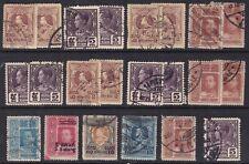 Old Siam ^used Classics accumulation $@ xdca 1370siam