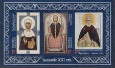 Belarus Weissrussland MNH** 2018 Mi.1236-38 Bl.158 Icons of Belarus