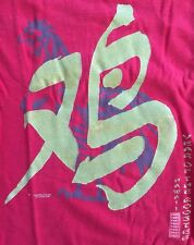 Men's Vintage Red Chinese Year of the Rooster 2005 T-Shirt tee XXL 2XL Chicken