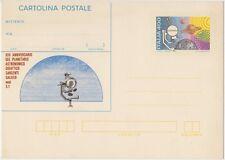 CARTOLINA POSTALE 400 LIRE 29/6/1985 SARGENTI GALILEO MOD.S1 - NUOVO C203