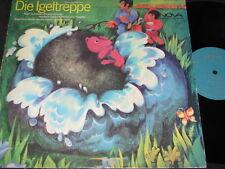 GEORG KATZER Die Igeltreppe KURT SCHWAEN Es war einmal / DDR LP 1975 NOVA 885096