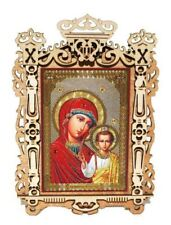 Mary and Jesus Christ Medium Wooden Framed Holy Virgin Orthodox Russian Icon