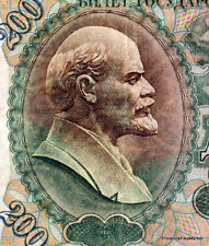 URSS un banconota uso di 200 RUBLI Pick248 CREMLINO RUSSIE LENIN CCCP 1992
