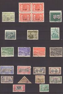 My dad's whole collection of old stamps from Bolivia (1944 - 1963) [sl02]