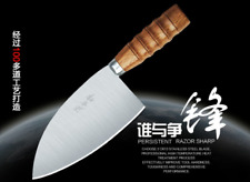 Cleaver Knife Blade Forged Steel Chef Chop Meat Slice Traditional Chinese Style