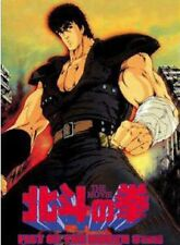 Fist of the North Star - THE MOVIE, ANIME, DVD, ENGLISH Dubbe, USA Shipping