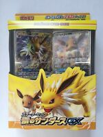 Japanese Pokemon Cards - SM1 Lightning Starter Deck Holo Gift Eevee Jolteon GX