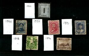 HAWAII 1859 INTER-ISLAND SC15 SG12 1c BLACK WITH SMALL LOT OF EARLY STAMPS