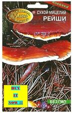REISHI FUNGUS GROW OWN MUSHROOMS KIT SPORES SEEDS PACK ORGANIC MYCELIUM Рейши