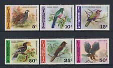 Liberia - 1977, Liberian Wild Birds set - MNH - SG 1307/12