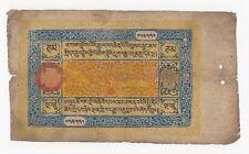 TIBET 50 Tam 1929 (Tibetan era 1675) p 7 (e7)