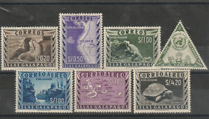 GALAPAGOS ISLANDS  SG 1 TO 7 mint - see comments   A1852