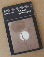 1987 Ussr vintage soviet book on photography technique / photo camera in russian