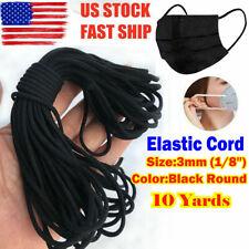 3mm (1/8'') 10 Yard Black Soft Round Elastic Band Cord