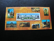 FRANCE - carte 2001 (sans timbre) (cy39) french
