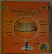 Guru Manyo Granth - By Jagjit Singh - 4 CDs SET - Indian Devotional / Chants