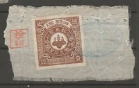 Japan Fiscal Revenue cinderella stamp-5-02- on Silk - pretty scarce on piece