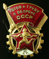 №25521 SOVIET Russia USSR GTO Ready for Labour and Defence 2nd degree Badge #712