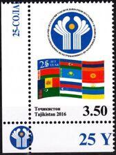 TAJIKISTAN 2016-06 Commonwealth of Indep. States - 25. Flags. Joint. CORNER, MNH