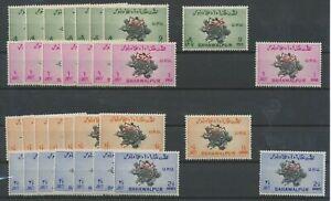 [PG63] Bahawalpur 1949 official UPU good set very fine MNH stamps (8x)