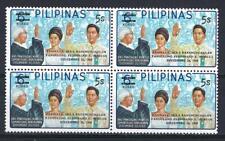 Philippines 1969 Sc# 1050 set President Marcos block 4 MNH