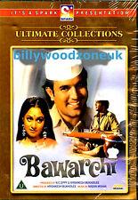 BAWARCHI - RAJESH KHANNA - NEW ORIGINAL BOLLYWOOD DVD