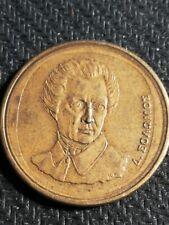 1990 Greece 20 Drachmas