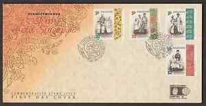 (F160)SINGAPORE 1992 HERITAGE SERIES-COSTUMES OF OLD SINGAPORE FDC FV S$3.50